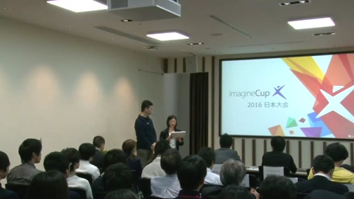 Imagine Cup - Opening