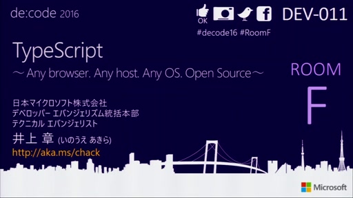 TypeScript ~Any browser. Any host. Any OS. Open Source~