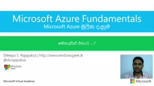 (12) - Azure ඊලඟ පියවර? -(Recommended Resources and Next Steps )