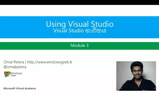 (5) - ASP.NET MVC සඳහා Visual Studio භාවිතය - (The Power of Visual Studio)