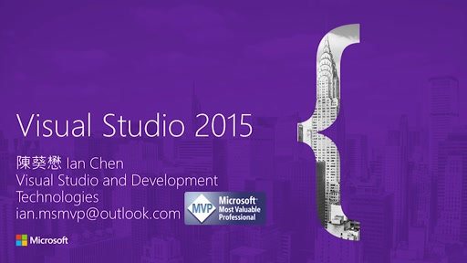 初探 Visual Studio 2015 Update 1 全貌