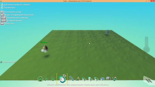 Hour of Code - Kodu - Part 5 of 7