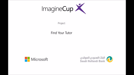 Imagine Weekend 2016 - Project: Find Your Tutor #جييك16