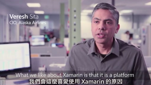 Xamarin Test Cloud 顧客證言