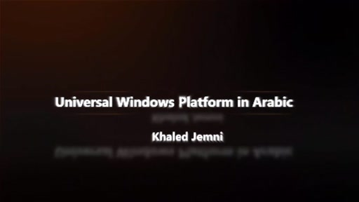 UWP in Arabic 07 - Page Navigation