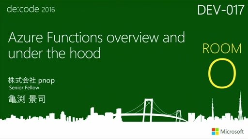 Azure Functions overview and under the hood