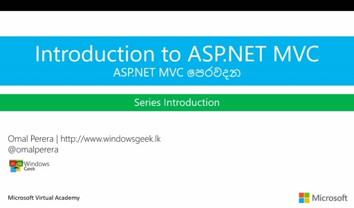 (1) - ASP.NET MVC පෙරවදන - (Introduction to ASP.NET MVC)