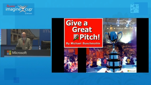 Give A Great Pitch