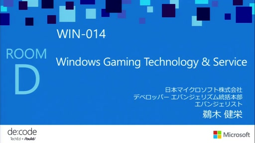 Windows Gaming Technology & Service