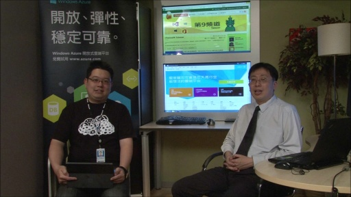 Windows Azure 虛擬機器 (IaaS) 服務正式上市