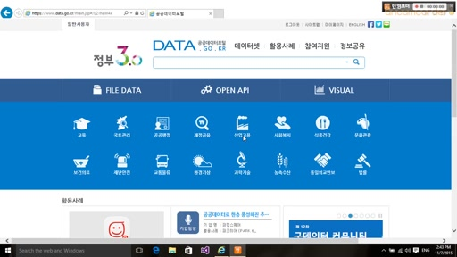03 MunChan Park - Day 1 Part 4 - Developing the Korea Bus Information app for Windows 10 UWP