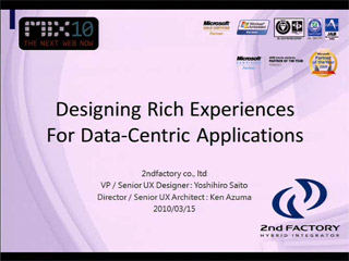 Designing Rich Experiences for Data-Centric Applications