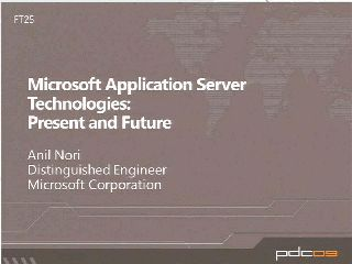 Microsoft Application Server Technologies: Present and Future