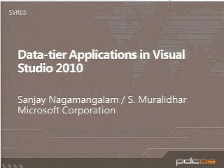 Data Tier Applications in Visual Studio 2010