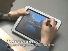Tetsuo Seto - Demonstrates Tablet PC multilanguage features