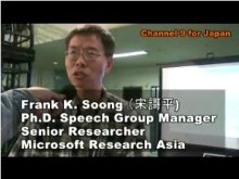 Frank K. Soong - Equation Writer (Microsoft Research Asia)