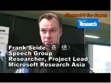 Frank Seide - Video Search (Microsoft Research Asia)