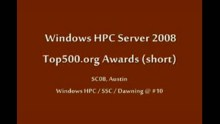 SC08: Windows HPC: SC08 Top500 Award Ceremony (short)