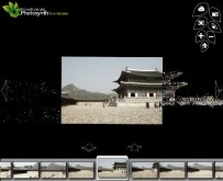 New Photosynth collection: Gyeongbok Palace in South Korea