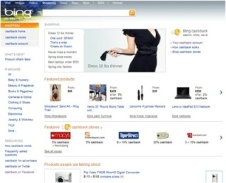 Bing Shopping's New Look